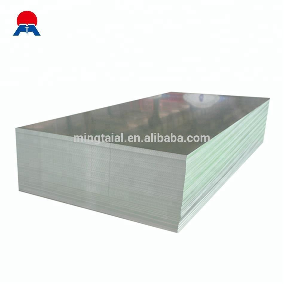 5052 aluminum sheet thickness properties prices