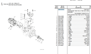 708-3T-01151 Excavator hydraulic pump with dozer blade Hydraulic main pump assembly