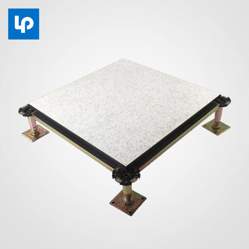 600* 600*30/600 * 600 *5 Steel Encased Calcium Sulphate Network Raised Access Floor for data entry