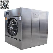 Dry cleaner washing machine small industrial automatic washing machine