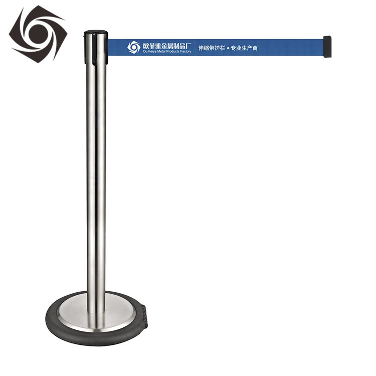 New Design Outdoor Advertising Stand Banner Retractable Tape Barriers Display Promotion