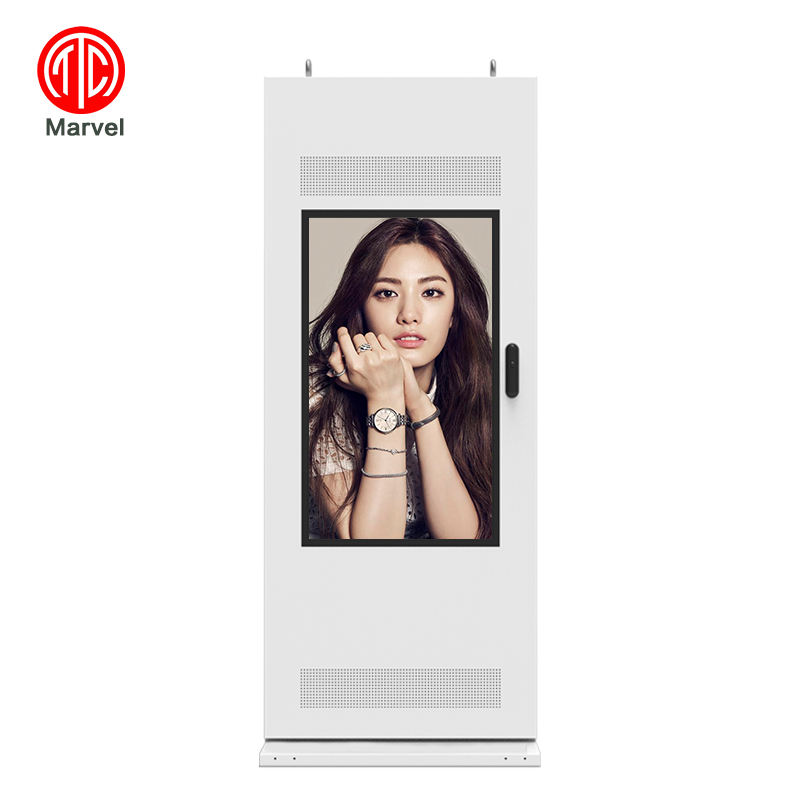 outdoor digital advertising lcd screen