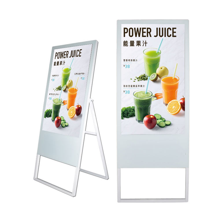 43 Inch Draagbare Lcd Digital Signage Totem Lcd Reclame Display