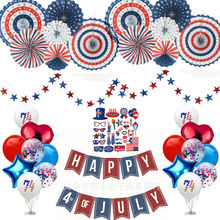 Amazon Hot Selling Paper Fan kit 4th of July Party Supplies Favor Independence Day Decorations