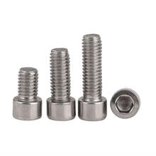 Hexagon Socket Head Cap Screw DIN912 Allen bolts m30 12.9 grade