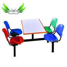 Canteen table and chair set school dinning room dining table for mess hall
