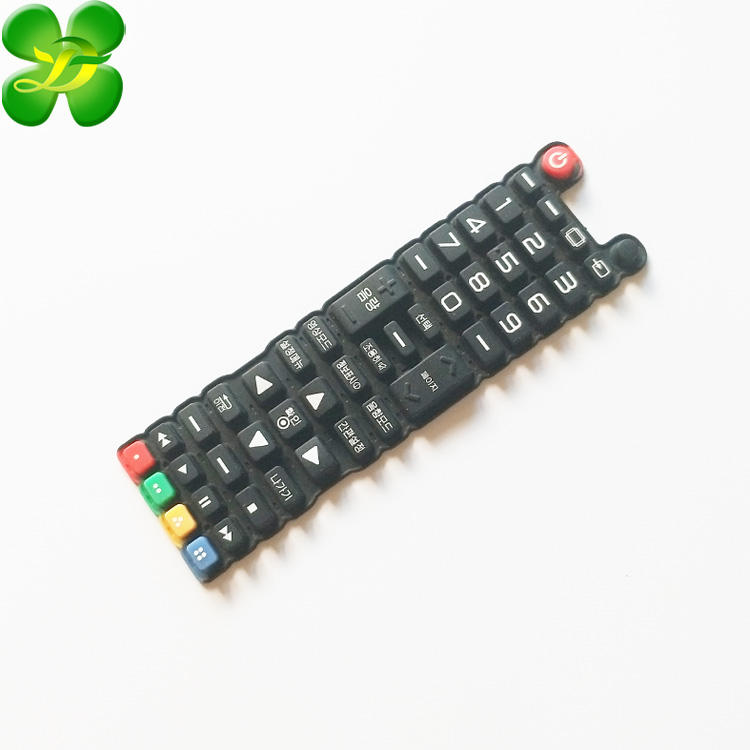 OEM Custom Design Silicone Rubber Keypad For TV Remote Control