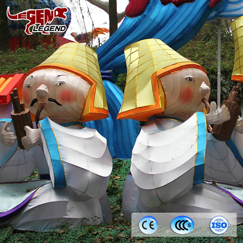 ストーリー寓話漫画のキャラクターランタン飾る祭り