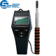 High accuracy intelligent handheld design anemometer