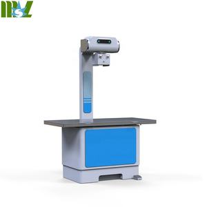 MSLVX26 DR system High frequency X ray machine for vet use
