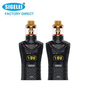 Newest Sigelei sobra vape kit super power 200w MOD with Moonshot T120 tank electronic cigarette kit electronic