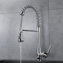 cold soft flow water kitchen sink faucet tap with upc standard