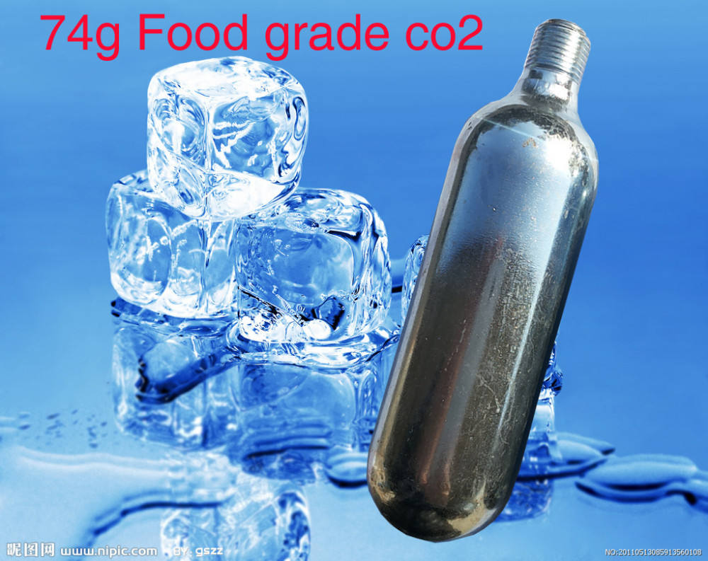 74g co2 price good ! carbonic acid spray ,beauty used medical co2 professional factory supply