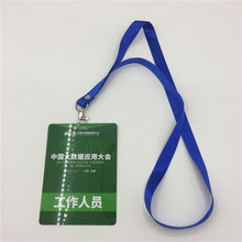 D177 2019 factory low MOQ hot sale cheap custom design One holes Plastic Exhibition card with lanyard for promotional gifts