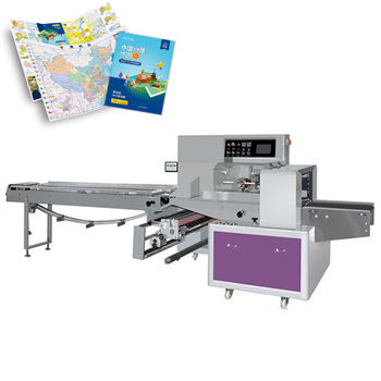 Hot Melt Copy Paper Cutting And Map Packing Machine