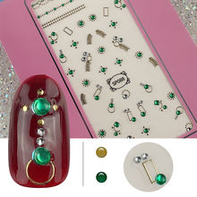 Factory Price Nail Art Studs Customized Design Nail decals OEM/ODM Nail Sticker For Girl