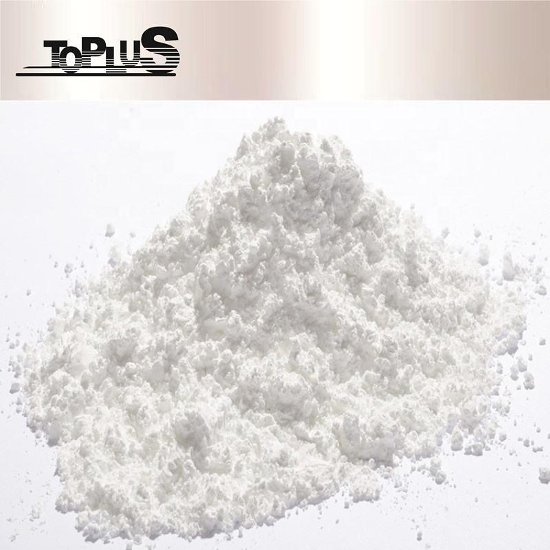 유리 사용 비소 삼산화 As2O3