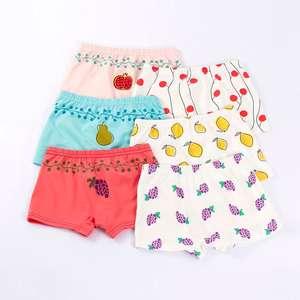 Joyo Roy Children cotton underwear girls cute printed boxer briefs baby fashion underwear wholesale OBM ODM OEM recruit agent
