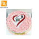 60g white icing sheets for cake decoration