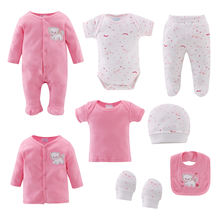 whosale newborn baby clothing set baby unisex 8pcs gift get