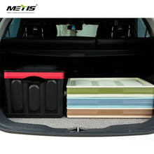 2019 new eco-friendly B6001 household 56L foldable plastic storage box for car