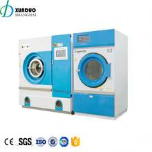 Green dry cleaning machine(SGX series oil dry cleaner)