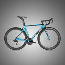 Under $1000 twitter light carbon road bike with full 105/R7000