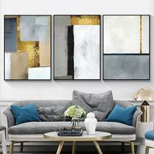 Modern Abstract America Gray Black And Gold Foil 3 Pieces Wall Art Painting Set For Hotel