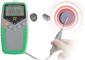 Intelligent digital handheld gauss meter based on the latest progress of Hall effect magnetic field measuring instrument