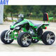AGY 250cc china racing atv