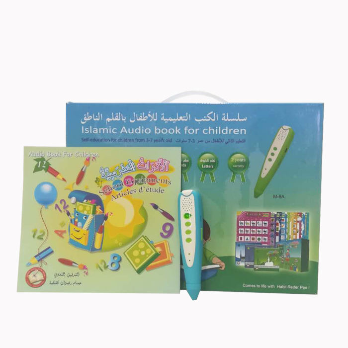 2019 hot sell Islamic audio book digital point reading pen and arabic book for children M-8A