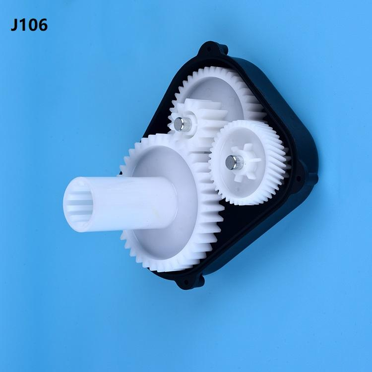 SKILLTRANS kitchen appliance parts plastic gearbox meat grinder machine gear box