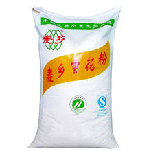 Agriculture package plastic recyclable pp woven bag for 25kg 50kg flour rice packing bag custom shopping bags