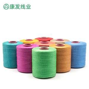 Braid Round Polyester Braid Waxed Sewing Thread