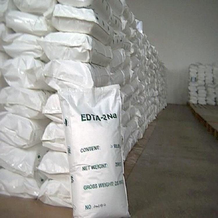 hot sales high quality industrial grade Ethylenediaminetetraacetic acid disodium salt EDTA 2NA Chelating agent