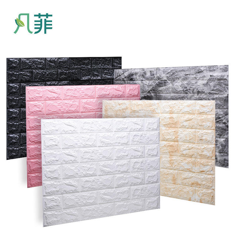 70*77*0.8cm Home Decor Colorful PE Self-Adhesive Foam Board Panels wall papers decor wallpaper wall 3d