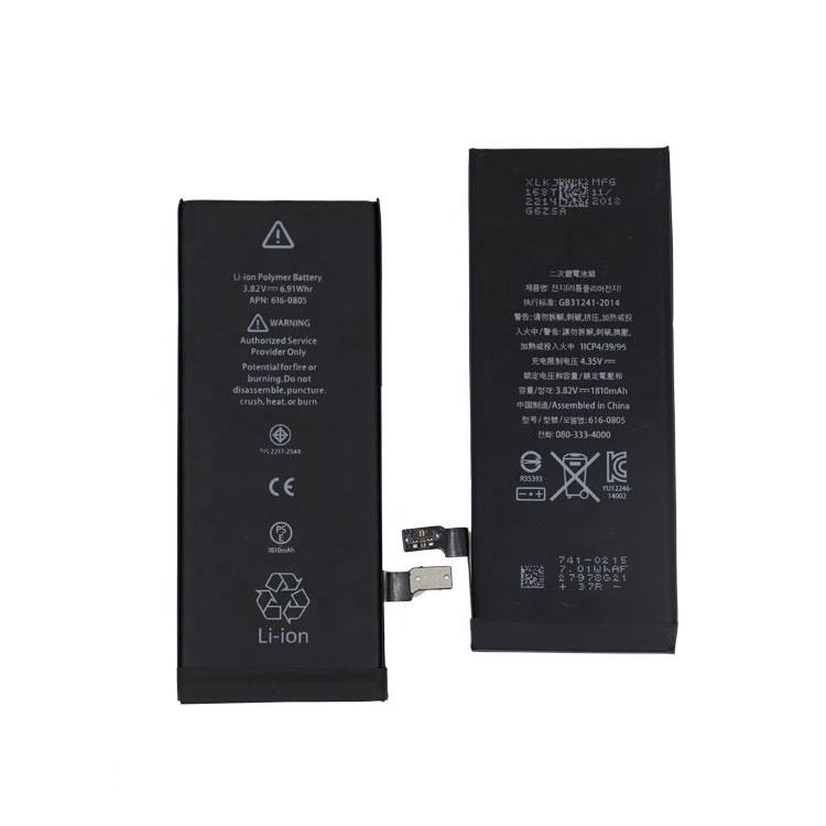 Best quality durable smartphone battery for 6 6s 7 7plus