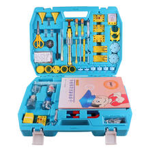 Physical experiment equipment Primary school students simple popular science circuit electrical science full set of mechanical