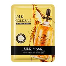 Face mask wholesale beauty skin care anti wrinkle replenishment 99% gold mask 24K