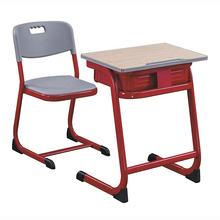 School Furniture Price School Desk And Chair Single