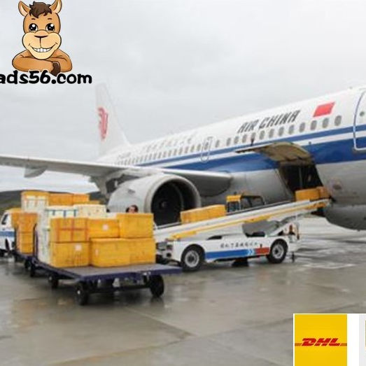 Cheapest Air Freight Forwarder/ Air cargo shipping company from China to Tbilisi Georgia(TBS) --Wechat:18871152960
