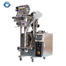 Dry Yeast Packet Powder Packing Machine