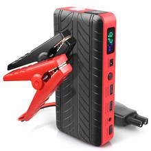 2020 hot product Rugged Geek 18000mah 1000A powerbank jump starter with LCD 12v car jump start