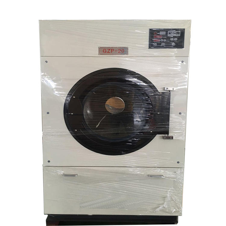 small high quality clothes dryer for home