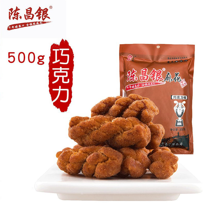 China Suppliers 500g Holiday Gift Chocolate Flavor Fried Dough Food alimento