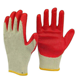 Popular Nitrile Coated Work Gloves Economical String Knit Latex Dipped Palm Gloves