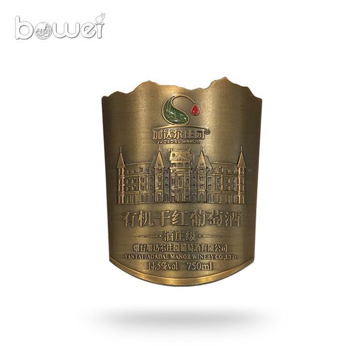 Selling China supplier plastic wine logo bottle label