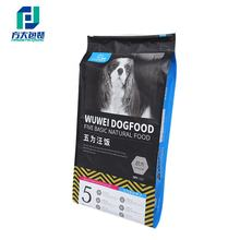 Disposable biodegradable animal dog food packaging with slider zipper