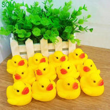Bathing toy small yellow duck yellow rubber duck