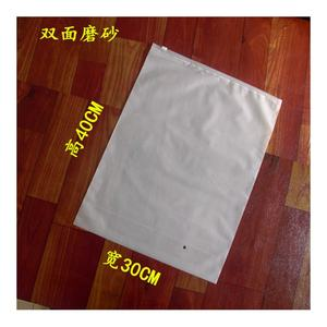 100% Biodegradable 포장 플라스틱 Bags, 수영복 옷 애 PE T Shirt 백 Zipper Polybags Garment Plastic Bag With Logo